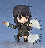 Good Smile Kantai Collection: Kancolle: Kitakami Nendoroid Figure