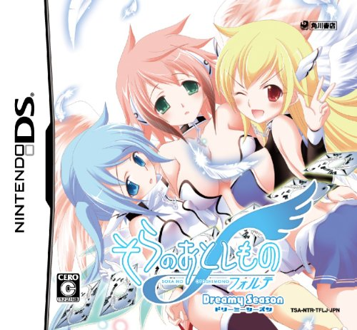 Sora no Otoshimono Forte: Dreamy Season [Japan Import]
