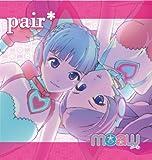 pair*(DVD付)