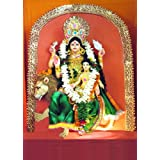 "Dolls Of India ""Skanda Mata - The Fifth Form Of Navadurga"" Photographic Print - Unframed (60.96 X 50.80 Centimeters..."