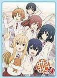 Minamike: Tadaima - Character Sleeve [Primary school children]