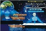 Fantasy universe duo FU-01 (japan import)