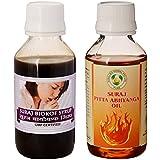 Suraj Bio Herbal Pitta Abhyanga Oil - 100 Ml With Herbal Biokof - 100 Ml