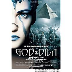 ゴッド・ディーバ リミテッド・エディション [DVD]