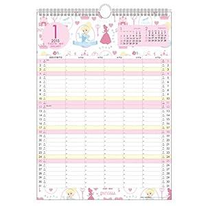 カレンダー 家族のスケジュールカレンダー : カレンダー 家族カレンダー ...