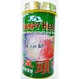 OCEAN FREE XO Humpy Head - 280ml/120g Fish Food For Aquariums