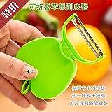 Generic 10pcs/lot Random Color Stainless Steel Foldable Kitchen Tools Gadgets Helper Vegetable Fruit Peeler Parer...
