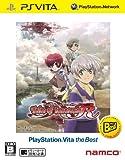 Tales of Innocence R [PS Vita the Best Version]