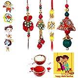 Gomati Ethnic Handmade Designer Exclusive 8 Pc Family Rakhi Set Rakshabandhan Gifts For Brother Free Shipping+Roli+Chawal+Greeting Card !! 2Bb4Ks564