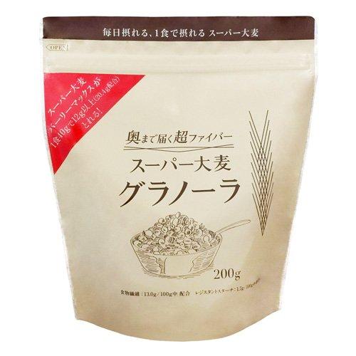 スーパー大麦 (バーリーマックス) グラノーラ (200g×5袋セット)