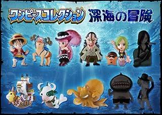 ワンピースコレクション 深海の冒険 1BOX (食玩)