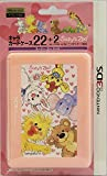 Nintendo Official Kawaii 3DS Game Card Case24 -Suzy's Zoo Love Heart-