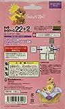 Nintendo Official Kawaii 3DS Game Card Case24 -Suzy's Zoo Love Heart-