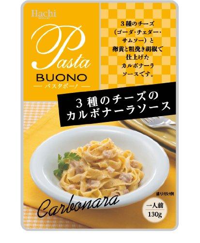ハチ 3種のチーズのカルボナーラソース 130g×12個