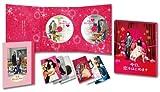 今日、恋をはじめます DVD豪華版