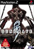 Gungrave [First Print Limited Edition] [Japan Import]