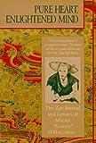 Pure heart, enlightened mind: the Zen journal