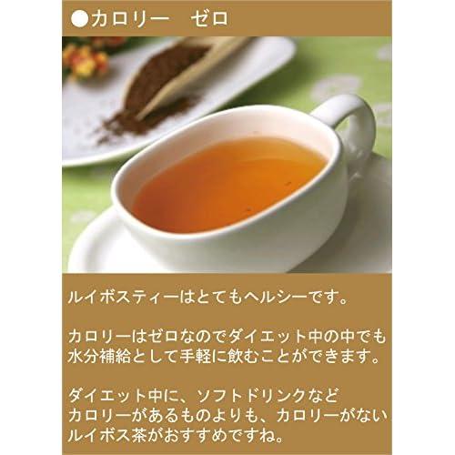 【最高級】 ルイボスティー オーガニック 茶葉タイプ JAS認定・有機栽培100% 京都セレクトショップ謹製 ルイボス茶 妊婦さんも飲めるノンカフェイン【茶葉タイプ 100g】