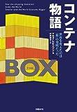 Amazonの日経BP社キャンペーンで50%ポイント還元らしいので、10冊ほど