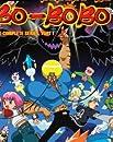 Bobobo-Bo Bo-Bobo: The Complete Series, Part 1 (ボボボーボ・ボーボボ DVD-BOX1 北米版)