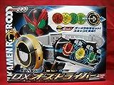 Kamen/Masked Rider OOO - DX OOO Driver Transformation Belt