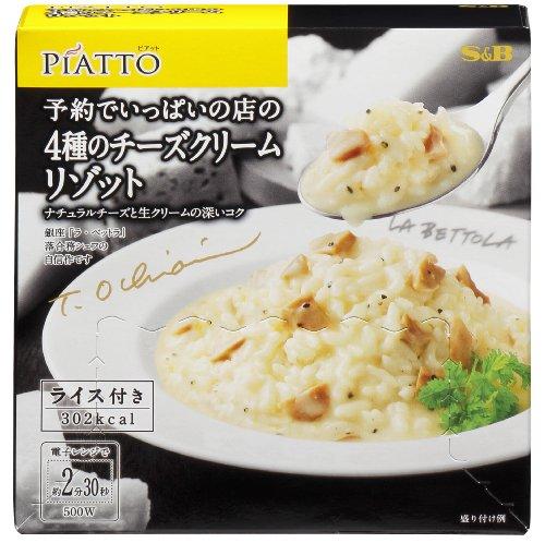 S&B ピアット 予約でいっぱいの店の4種のチーズクリームリゾット 202g×6個