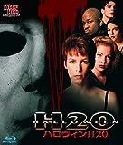 ハロウィンH20 [Blu-ray]