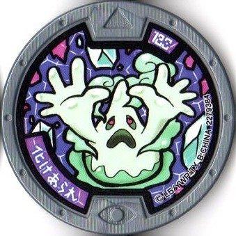 Yo-kai Watch Medal : Part 5 : Bake Arare