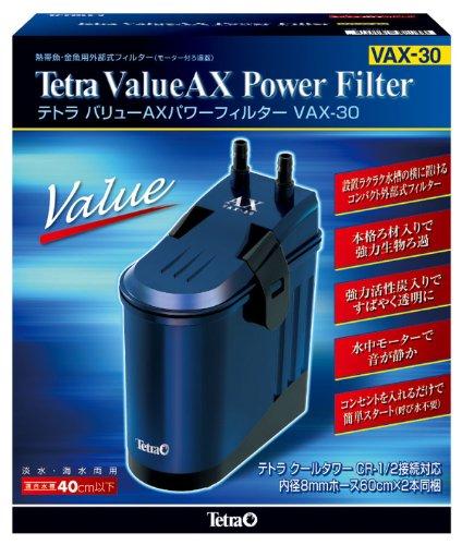 テトラ (Tetra) バリューAXパワーフィルターVAX-30