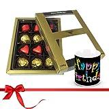 Colorful Mellow Combination Of Wrapped Chocolates With Birthday Mug - Chocholik Luxury Chocolates