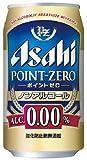(お徳用ボックス)アサヒ ポイントゼロ 350ml*24本 アルコール0.00%