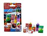 Japanese Brand Snacks - Iwako Food Japanese Eraser Set