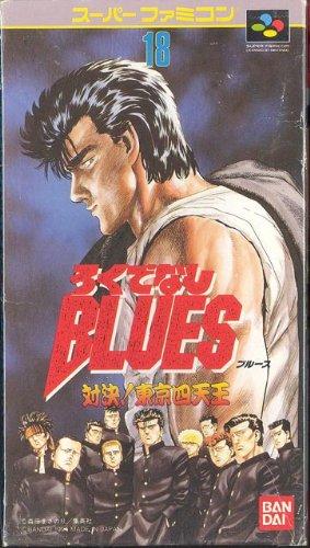 Rokudenashi Blues, Super Famicom (Super NES Japanese Import)