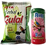 Holi Colors - Combo Of Pure Herbal Gulal And 2-in-1 Color (HH15)