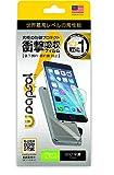 Wrapsol ULTRAスクリーンプロテクターシステムFRONT+BACK iPhone 6