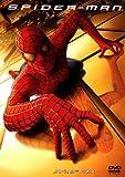 スパイダーマン TM デラックス・コレクターズ・エディション(2枚組) [DVD]