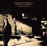 Begin Anywhere / Romero Lubambo, Gil Goldstein, Helio Alves, Ruben Rogers, Mino Cinelu, Anat Cohen (演奏) (CD - 2011)