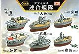 Capsule Toy AOSHIMA Deformat Combined-Fleet Vol 1 WWII Japan Imperial Navy Battleship MUSASHI 1944