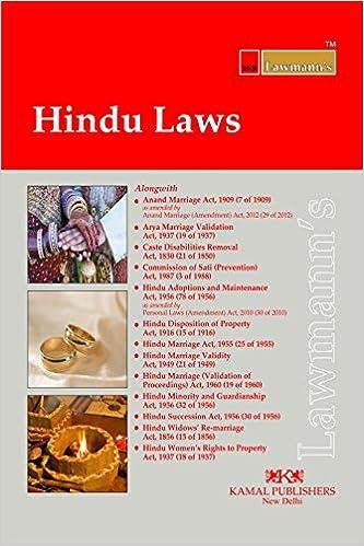 Book -Hindu Laws (Lawmann's) – 2017 Edition