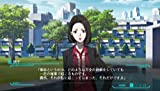 PSYCHO-PASS psychopaths selection defunct happiness