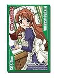 Bushiroad Sleeve Collection Vol.28 The Melancholy of Haruhi Suzumiya [Asaniha Mikuru] (Anime Toy)
