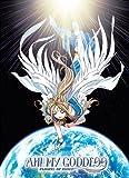 Ah! My Goddess: Belldandy Earth Descend Wall Scroll GE5293