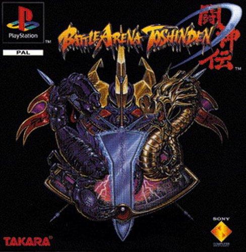 Battle Arena Toshinden 2: Playstation 1