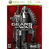 Gears Of War 2 [Limited Edition] [Japan Import]