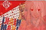 Minami-ke (original pattern) Clear File / A Chiaki (japan import)
