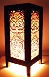 Thai Vintage Handmade Asian Oriental Classic Night Owl Bedside Table Light or Floor Wood Paper Lamp Shades Home Bedroom Garden Decor Modern Design from Thailand