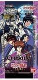 Crusade - Rurouni Kenshin: Meiji Swordsman Romantic Story [RC-01B] Booster Pack (15packs)