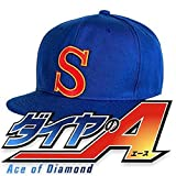 Ace of Diamond blue road High school Miyuki Sawamura Furuya type cap hat