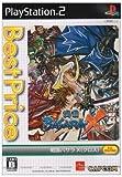 Sengoku Basara X (Best Price) [Japan Import]