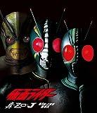 仮面ライダー:真・ZO・J Blu-ray BOX